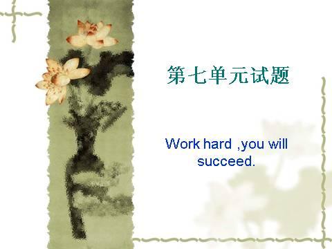 ionPPt 作者:刘成 来源:原创 更新时间:2010-04-19 点击数:366