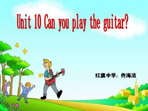 七年级英语新目标上 unit10 can you play the guitar 课件高清图片